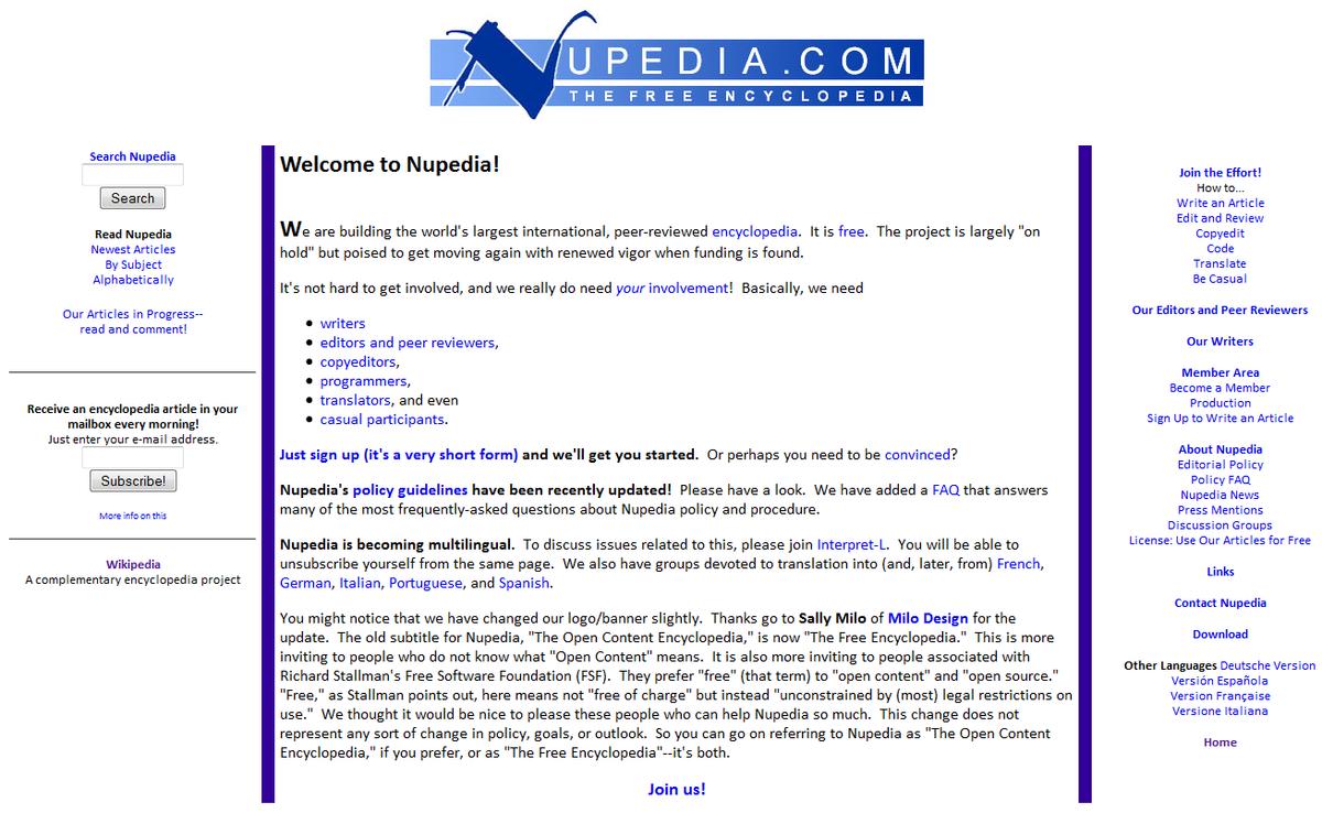 Standard nupedia main page