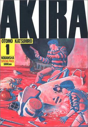 Standard akira volume 1 cover japanese version  manga