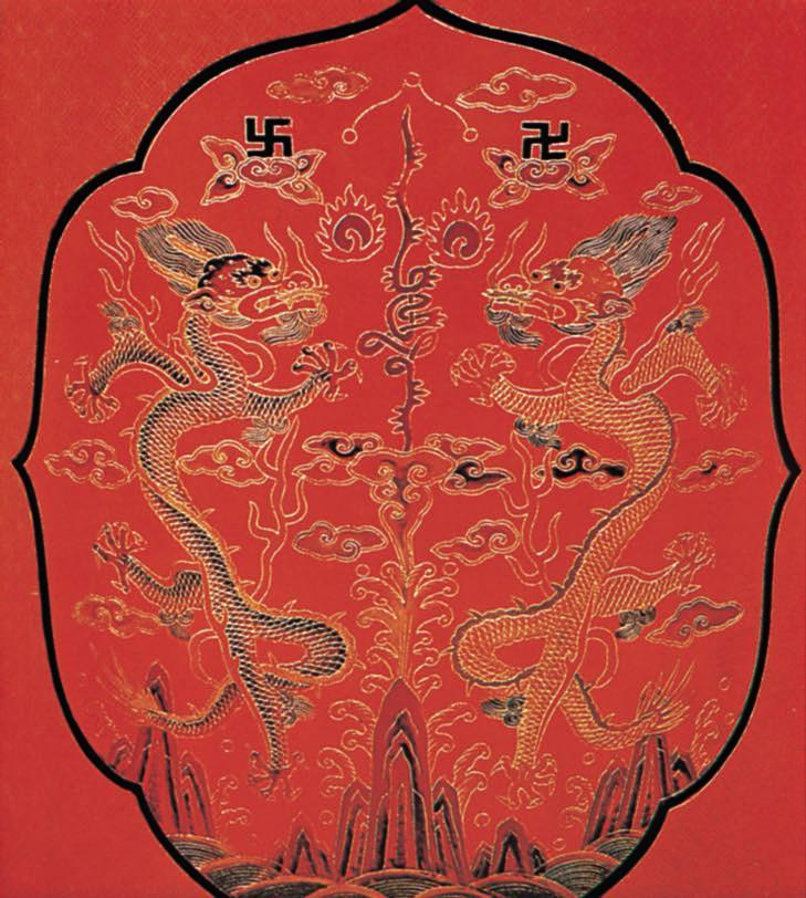 Standard taoisme