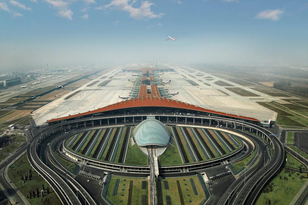 Standard beijing capital international airport