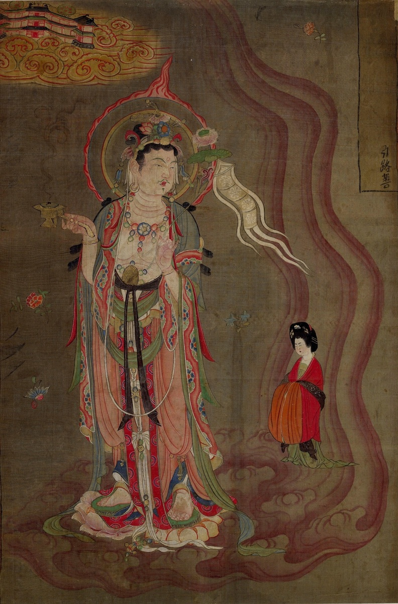 Standard anonymous bodhisattva leading the way
