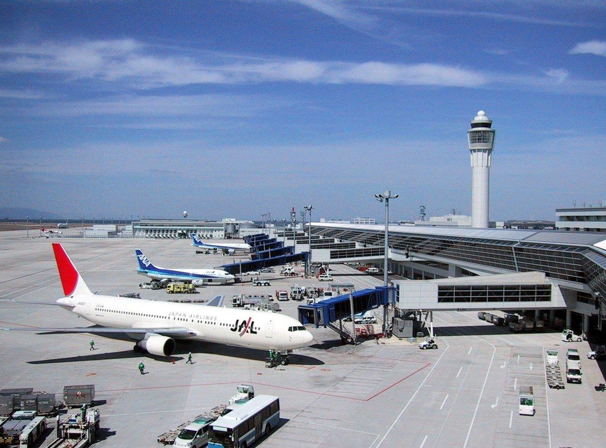 Standard nagoya airport view from promenade